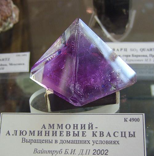 Аммониево-алюминиевые квасцы что это